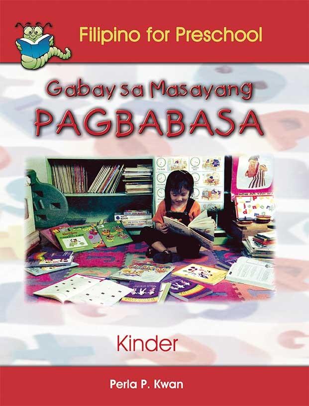 Gabay sa Masayang Pagbabasa